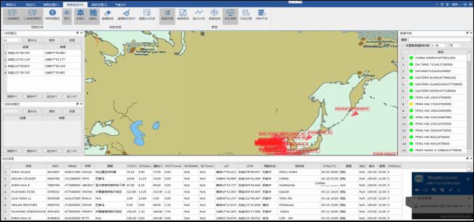 E-Monitor 为指导船长,海务部门等需要长时间监控的用户提供7*24小时的监控方案。其包括E-Studio:综合管理平台,让用户可以用浏览器或手机浏览器的方式进行快速访问统计信息。E-Uploader:整合各类的船舶运行信息并上传至平台,为其他服务提供数据。